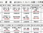 湖南中医针灸理疗培训班每月循环开班