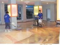 奥园众合家政 瓷砖美缝 瓷砖打蜡 窗帘清洗 沙发 地板打蜡