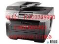 天津市上门维修加粉打印机复印机免费上门