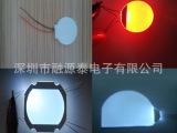 背光源,LED背光源,背光板,液晶屏背光