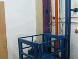 乐清货梯维修升降机维修