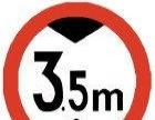 反光标牌道路指示牌、停车标识牌、施工指示牌定做批发