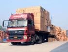 广州到海南物流公司广州到海南专线全国轿车托运包车整车零担