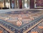 双井地毯清洗 双井洗地毯 百子湾洗地毯 潘家园洗地毯