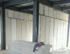 轻体墙板 每平方平米 ,