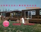 北京法利莱出售二手集装箱旧集装箱 超低价 冬季保温 防火保温