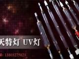 UV灯管,UV变压器