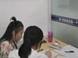 佛山禅城中小学教育辅导