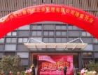 扬州投影仪出租舞台出租.音响出租.扎气球拱门