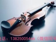 广州荔湾小提琴一对一教学