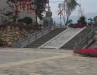 5A旅游文化小镇