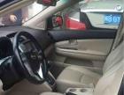 比亚迪 S6 2012款 2.4 自动 尊享型-经典好车 支持检