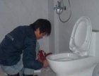 安装,修水管,马桶,洁具,水龙头,脸盆,地漏,卫浴
