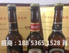 啤酒代理商超夜场加盟 名酒 投资金额 5-10万元