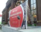 武汉专业设计制作展会展板展架 喷绘 横幅 气球拱门等