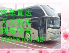 从 台州到石家庄客车(l42)汽车(托运货物