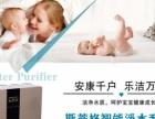 斯蒂格净水器自主生产加盟 母婴儿童用品