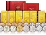 五国金砖纪念套装 限量发行收藏还需早下手