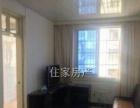【住家】五中对面翠华新村 2室1厅65平米 中等装修 半年付