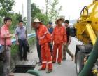 桂林市专业抽粪清洗雨水管道 疏通马桶蹲坑地漏阴沟