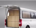 大金杯车拉货,送货,提货,搬家,长短途运输