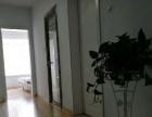 家庭公寓,日租,短租