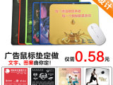 专业定制定做彩色3d动漫创意游戏卡通环保橡胶防滑锁边广告鼠标垫