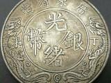 厦门古钱币鉴定中心古董交易市场
