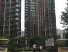 中铁国际城 三居室只要1600 租到赚到,急租
