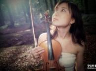 双楠小提琴培训,你不容错过