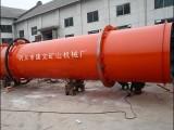 三层滚筒烘干机 新式干燥设备工作可靠 云南烘干机设备