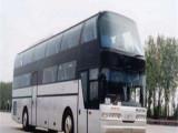 客车 吴江到本溪 大巴汽车 发车时间表 几个小时到 票价多少