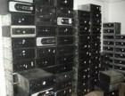 广州电脑回收,打印机,复印机回收,服务器回收
