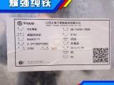 上海纯铁厂家,上海纯铁销售公司,上海纯铁生产厂家