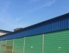 宜春学院南大门向前500 厂房 800平米
