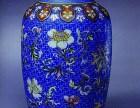 南瓷器正规古董拍卖公司