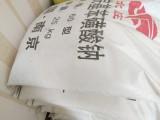 厂家直销十二烷基磺酸钠 十二烷基磺酸钠 阴离子活性剂