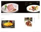 龙岗客家菜菜谱设计定做,粤菜酒楼创意菜谱设计公司