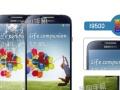 株洲苹果iPhone手机换屏维修 手机售后维修中心