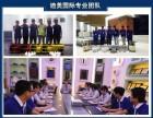 北京房山酒店刚装修完甲醛治理大概需要多少费用/除甲醛公司