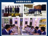 唐山中国除甲醛公司十大 哪家公司是专注于甲醛治理服务的