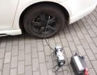曲靖汽车道路救援 搭电,换电瓶,补胎,换胎维修服务