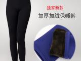 **研发/天猫爆款500克复合加厚加绒弹力女式保暖打底裤批发