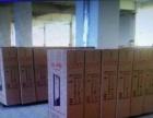 厂房 1400平米出租