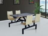 长春食堂餐桌定制钢木餐桌厂家直售