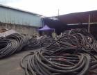 保定废旧电线电缆回收,铜铝废料变压器回收