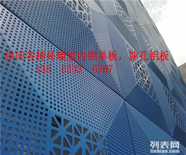 嘉兴外墙装饰铝单板材料