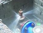 嘉兴管道侧漏公司(专业) 下管道漏水检测听漏查漏