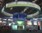 展厅展馆设计施工 展览展示设计搭建 特装桁架设计搭建