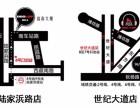 上海哪里学街舞最好